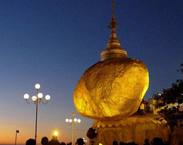 kyaikhtiyo-pagoda
